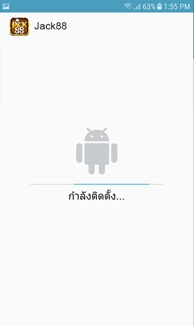 android-guide-content-04-th